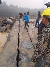 赤城柱塞式岩石劈裂棒技术先进图片