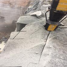 磐石挖地基大劈力岩石分裂液压开山机快速分裂图片