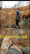乾县洞采硬石头开采裂石器静态无声破石方法图片