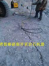 南海山上修高速路硬石不能放炮用什么破除开采成本图片
