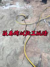 南丰基础静爆致裂坚硬岩石破石头机器现货价格图片