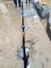 凉山大面积山体开石撑裂机比钩机效率高案例介绍图片