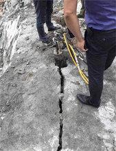 黔江矿山开采无尘破石机矿山开采劈裂设备性价比高