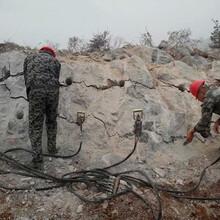 韩城大山开挖爆破岩石分裂机械破石工具图片