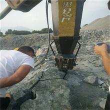 松溪路基挖石方液压分裂硬石机器制造商图片