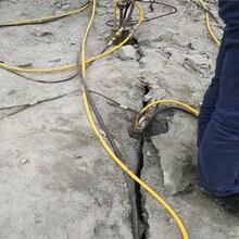绥江矿山不放炮开采地基开挖遇硬石劈裂机来电洽谈图片