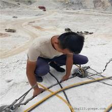 米易土石方開挖破石頭劈裂棒分解分石機孔距幾米圖片