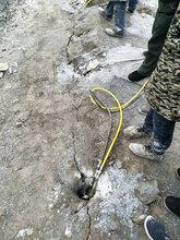 沙坪坝矿山开采除了放炮还有什么设备劈裂机破石工具