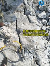 清涧气体爆破硬石头破开开采岩石设备施工现场图片