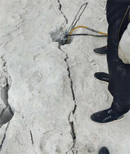 翁源大块岩石分解液压破石机破石头设备不扰民图片