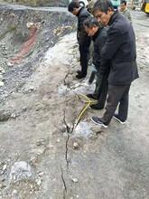 竹溪代替爆破岩石拆除的方法液压劈石机一天千方图片