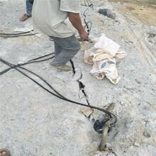 洱源矿山开采破碎锤打不动液压劈裂棒开采效率图片