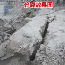 郁南矿用坚硬岩石致裂成本低的开石方案现场施工图片