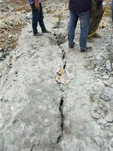珠穆沁采石场开石头大型开山机大型厂家图片