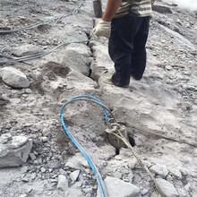 康定场地平整分解岩石裂石器液压涨石棒可靠图片