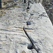 东至洞采岩石开采怎么快速分裂效率高图片