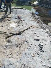 榆阳无需放炮岩石剥离劈裂棒图片