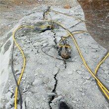 商城道路施工矿山开采大型劈裂机不扰民