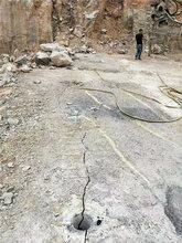 淇县石灰石开采设备液压静态破石机