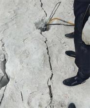 景洪道路扩建破除硬石头劈石机图片