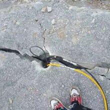 华容区建筑施工破石头用劈裂机效益怎么样