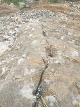 石屏超高压静态分裂石方分裂器图片