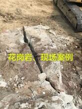 快速石头劈裂机低成本破石头专破硬石炮眼深度横峰图片