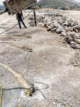 地下岩石开采荒石料无声静态开采分裂机大型厂家图片