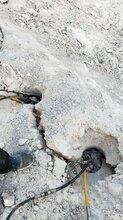 宁江区土石方硬石头破碎大型液压裂石机