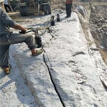 丰润区大型矿山开采岩石劈石机代替放炮都在用效果图片图片