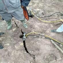 林甸石方工程遇到岩石不能爆破开石设备图片