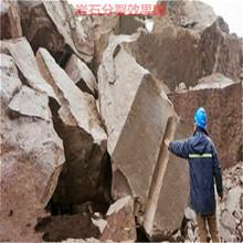 满洲里快速破硬石头开采机器手持式劈石机图片