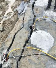 石头太硬开采不出量用裂石机哪家优惠图片