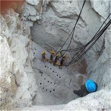 萝北液压岩石分裂机代替爆破开采设备图片
