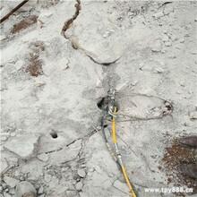 弋江区山体边坡岩石坚石开采分裂用劈裂机图片