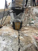 温江工期紧破除硬岩石不能放炮用什么办法快图片