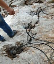 印台隧道开采石头太硬用劈裂机图片