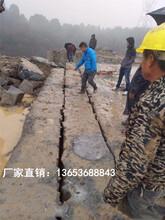 梅县露天矿山静态环保开采岩石设备图片