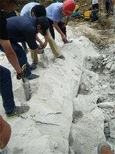乐昌修路碰到硬石头用什么开采分裂设备