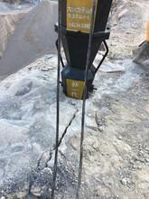 青海采石场开采岩石很硬不让放炮用什么开采图片