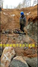 鄂州挖基坑堅硬巖石用什么方法拆除哪個厲害圖片