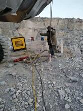 青神石英岩开挖轻便式岩石分裂机好用图片