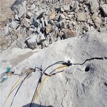 梁平山上开挖青石比开山锤产量高设备裂石机图片
