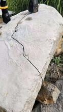 海门大型岩石撑石机大型破裂机图片