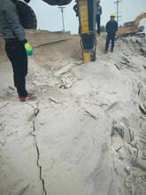 威信大型土石方开采液压分裂棒图片