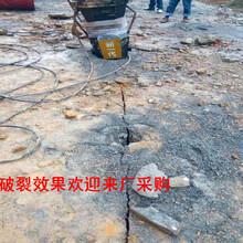 叶城矿山分裂石材地基开挖分裂机械劈裂机图片