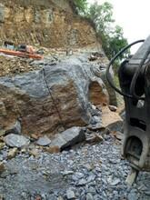 弥渡岩石开采劈裂机破岩石机械开山碎石分解图片