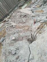 石泉挖竖井用液压岩石劈裂机可试用
