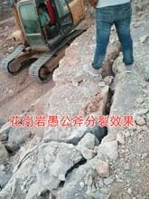 荒料岩石劈石机开采劈裂机哪家优惠图片