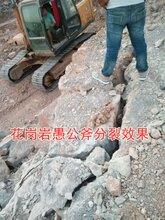 名山区岩石拆除裂石头机器静态破石机器
